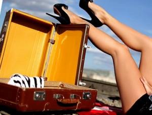 раскрытый чемодан
