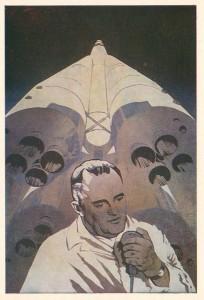 академик Сергей Павлович Королёв - создатель ракеты