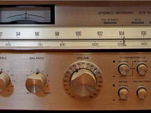 винтажная, золотистая, аудиосистема