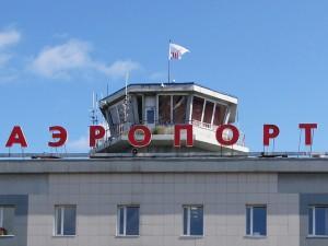 здание аэропорта с диспетчерской башней